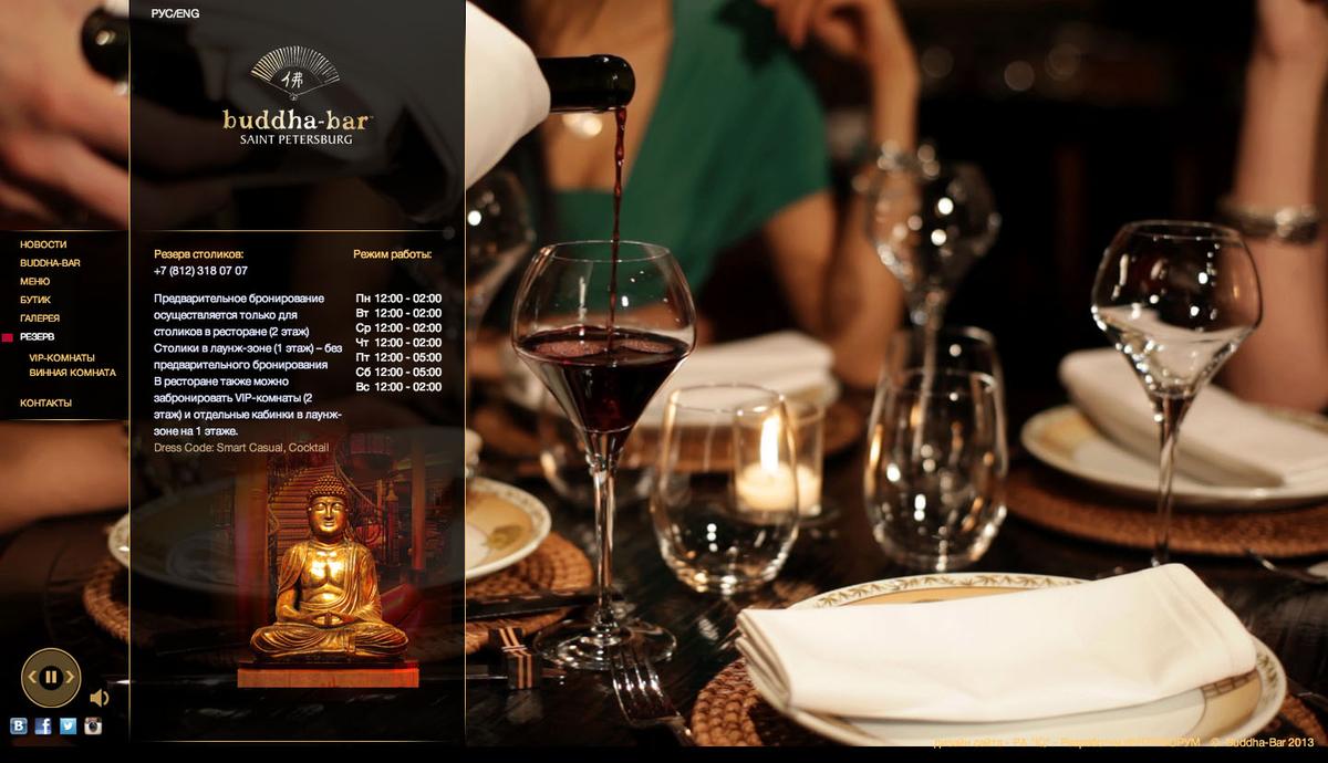Сайт Buddha bar Санкт-Петербург / Проект компании Рекламное агентство IQ
