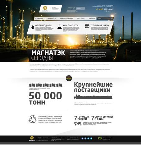 """Корпоративный проект компании """"Магнатэк"""""""