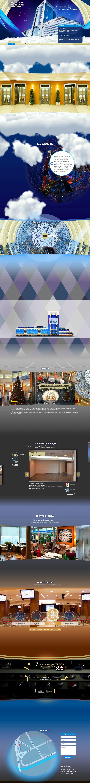 Сайт бизнес центра Северная Башня / Проект компании Рекламное агентство Маньяко
