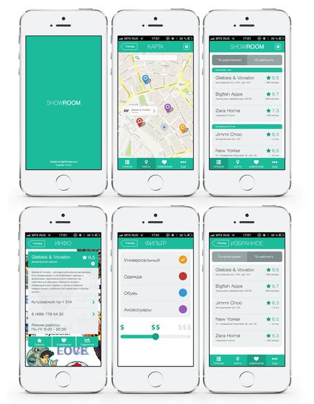 iOS приложение Showrooms Finder