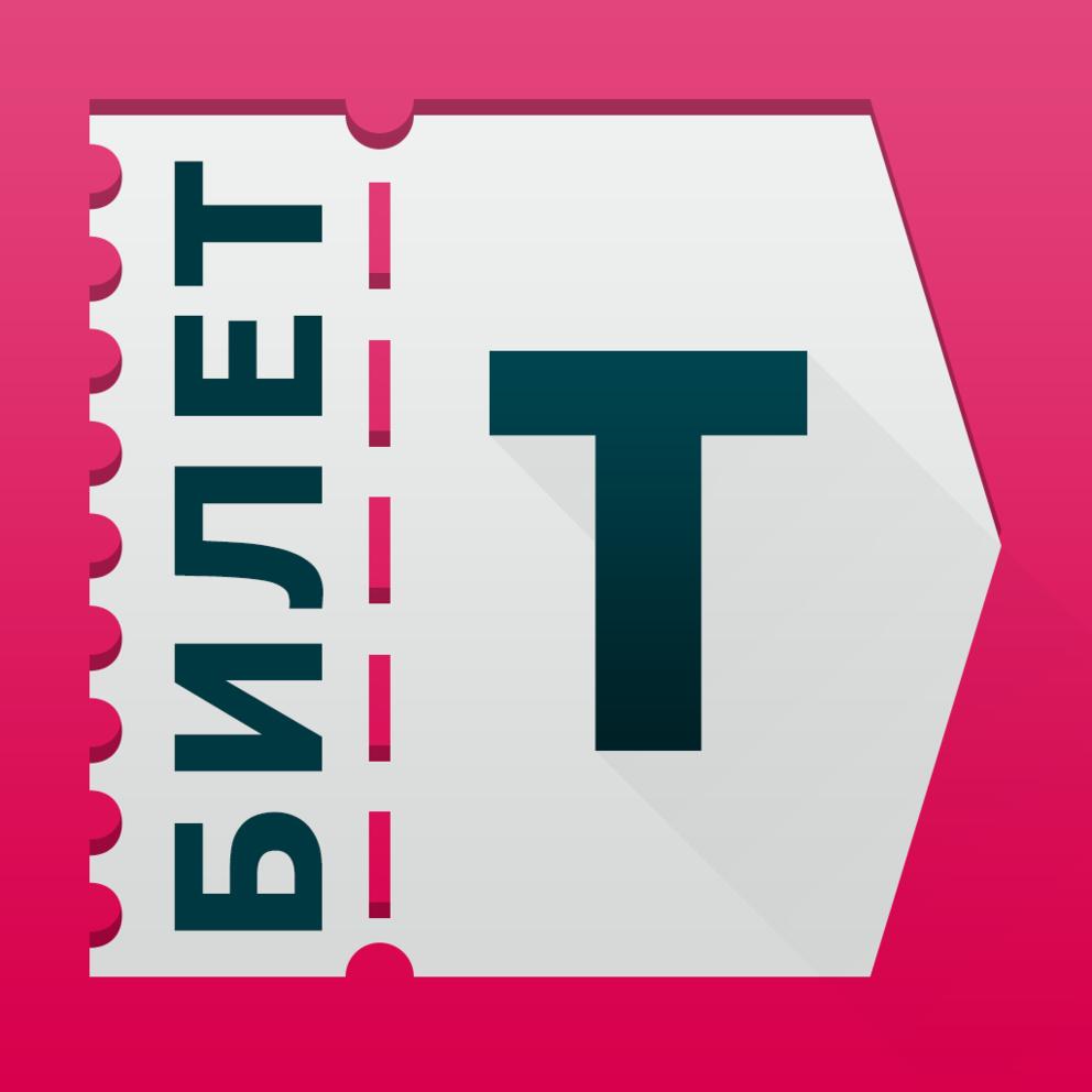 """Мобильное приложение """"TVERBILET.RU"""" / Проект компании Студия """"АртРобот"""""""