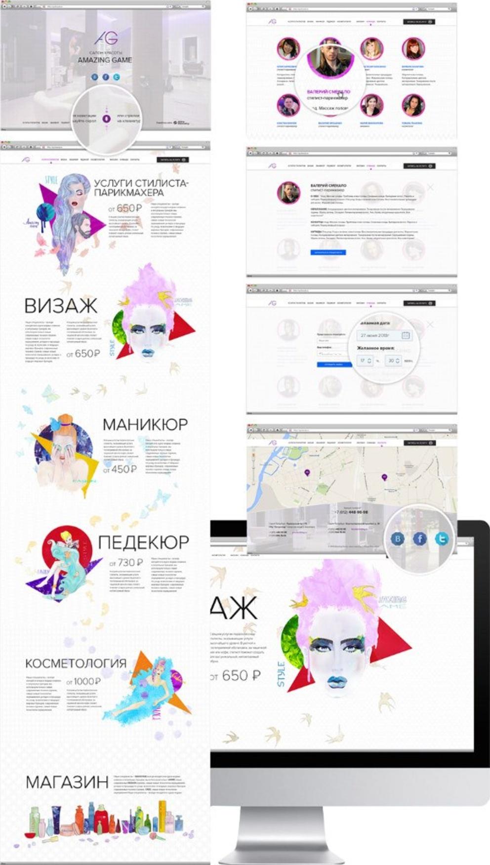 "Сайт для салона красоты ""AG"" / Проект компании Zebra Geometry"