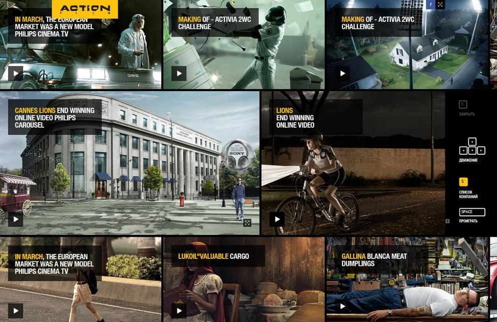 Action Film / Проект компании MATRESHKA MEDIA GROUP