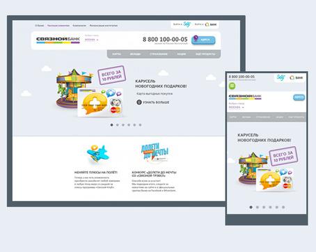 Адаптивный сайт «Связного банка»