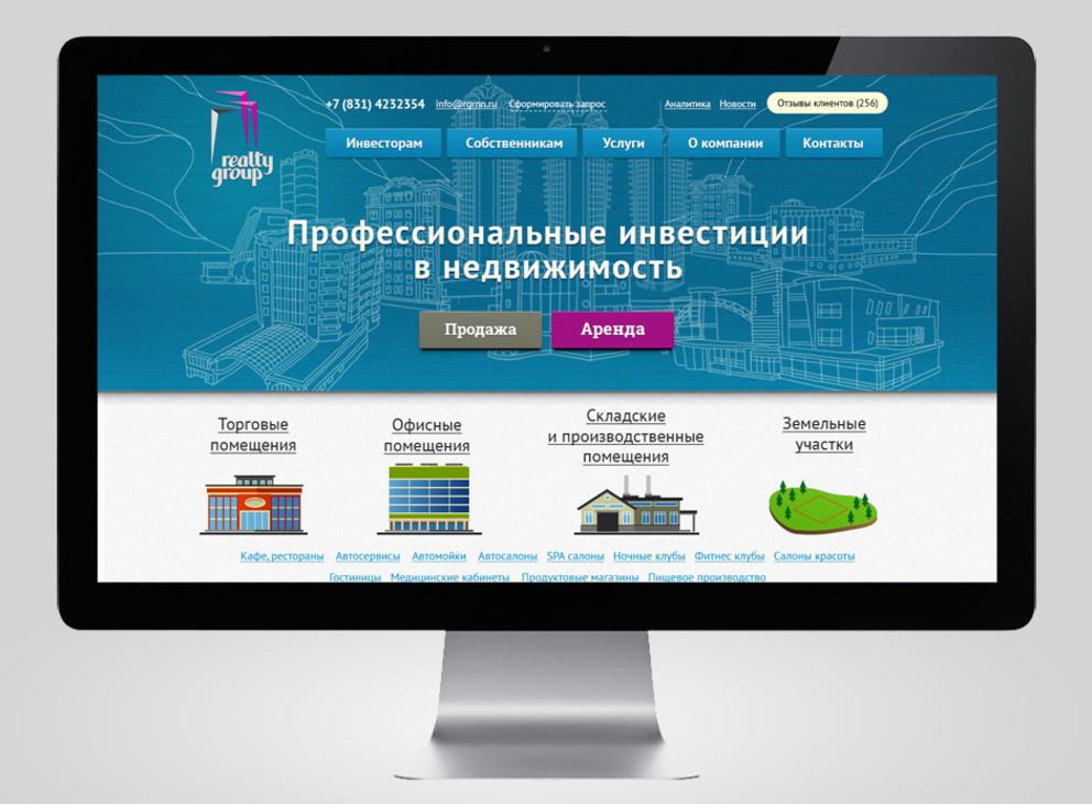 Сайт агентства коммерческой недвижимости Realty Group / Проект компании WEBSharks