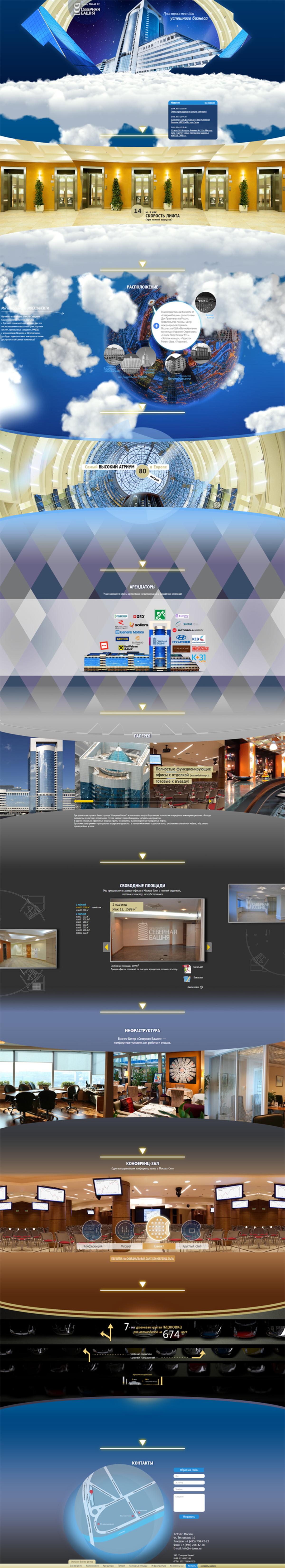 n-tower.ru / Проект компании Redsoft