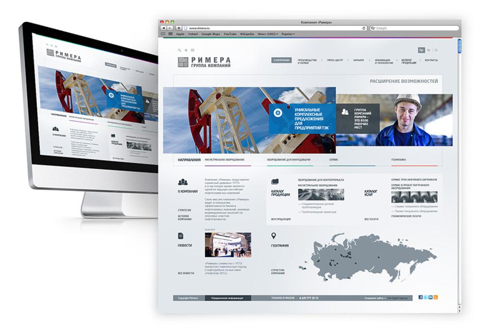 Сайт группы компаний «Римера» / Проект компании DOT Digital Agency