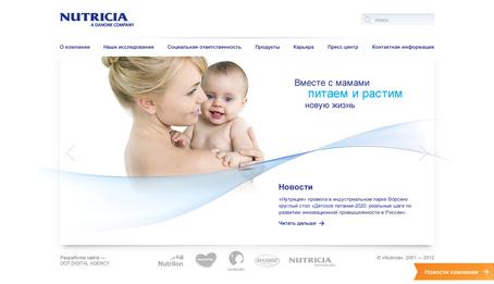 Корпоративный сайт Nutricia