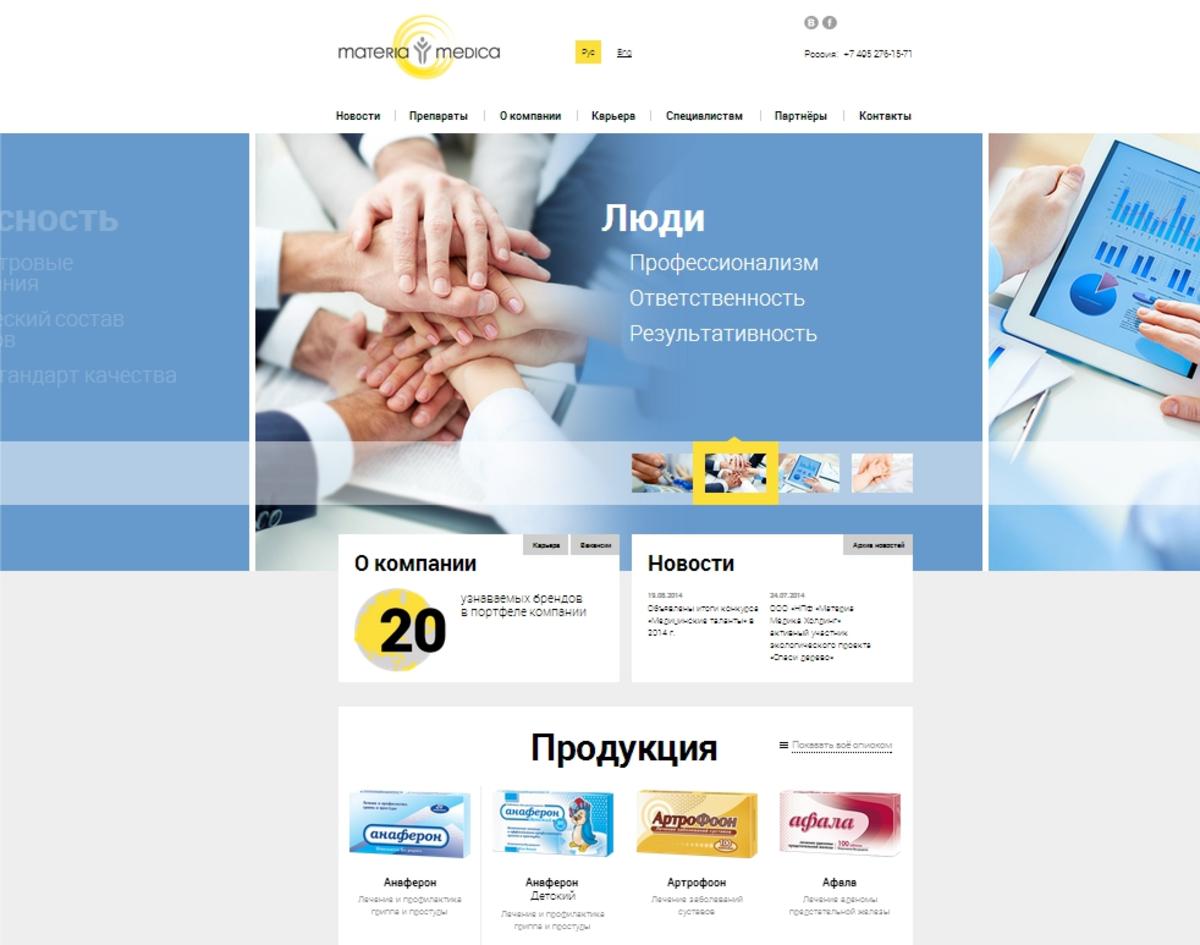 Корпоративный сайт НПФ Материа Медика Холдинг / Проект компании Веб-студия ITSOFT