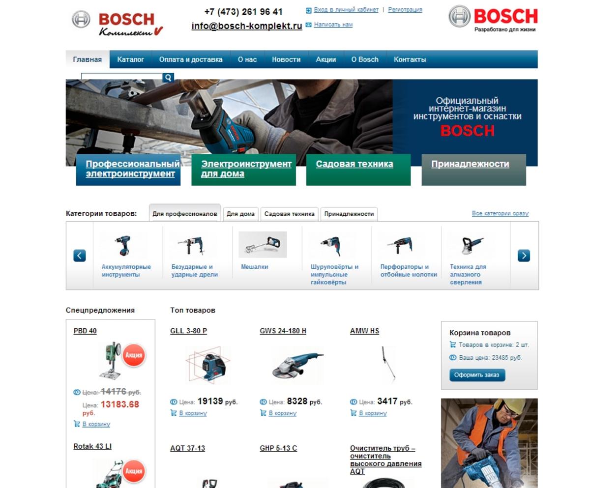 Система распределенных магазинов дилеров BOSCH / Проект компании Веб-студия ITSOFT