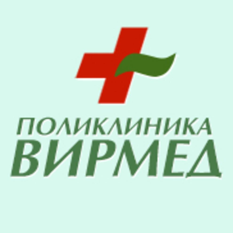 Поликленика Вирмед / Проект компании Dial