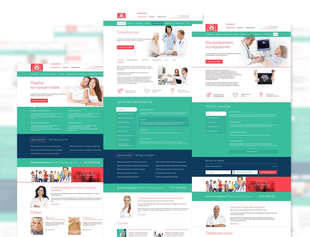 Сайт медицинской клиники «НЕОМЕД»  / Проект компании CubeLine Agency