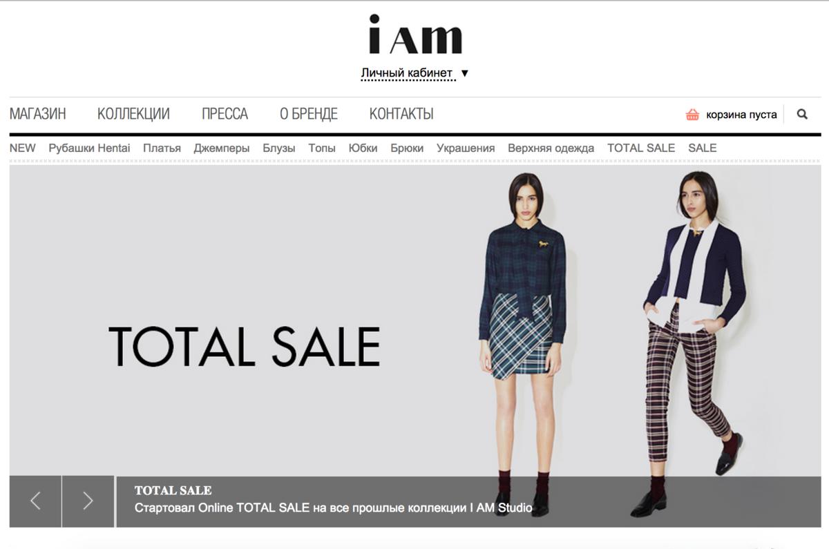 Интернет-магазин модной одежды Iam-store / Проект компании Smart Monkeys