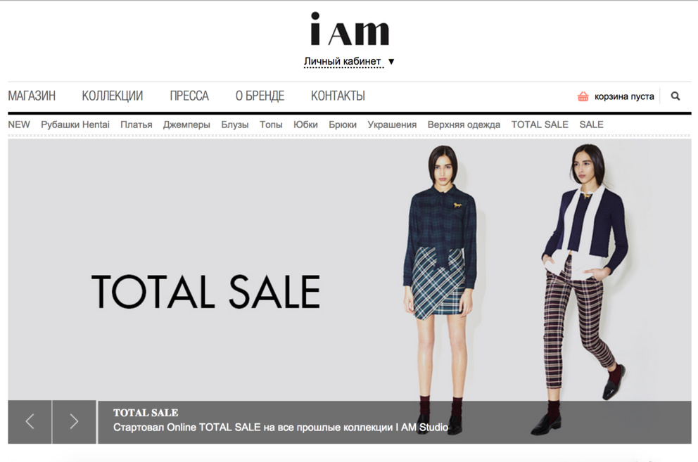 06d27f90f7c Интернет-магазин модной одежды Iam-store   Проект компании Smart Monkeys
