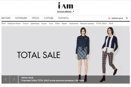 Интернет-магазин модной одежды Iam-store