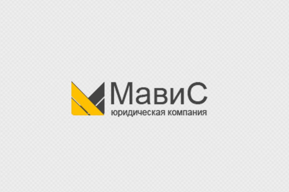 МавиС / Проект компании WebRakurs