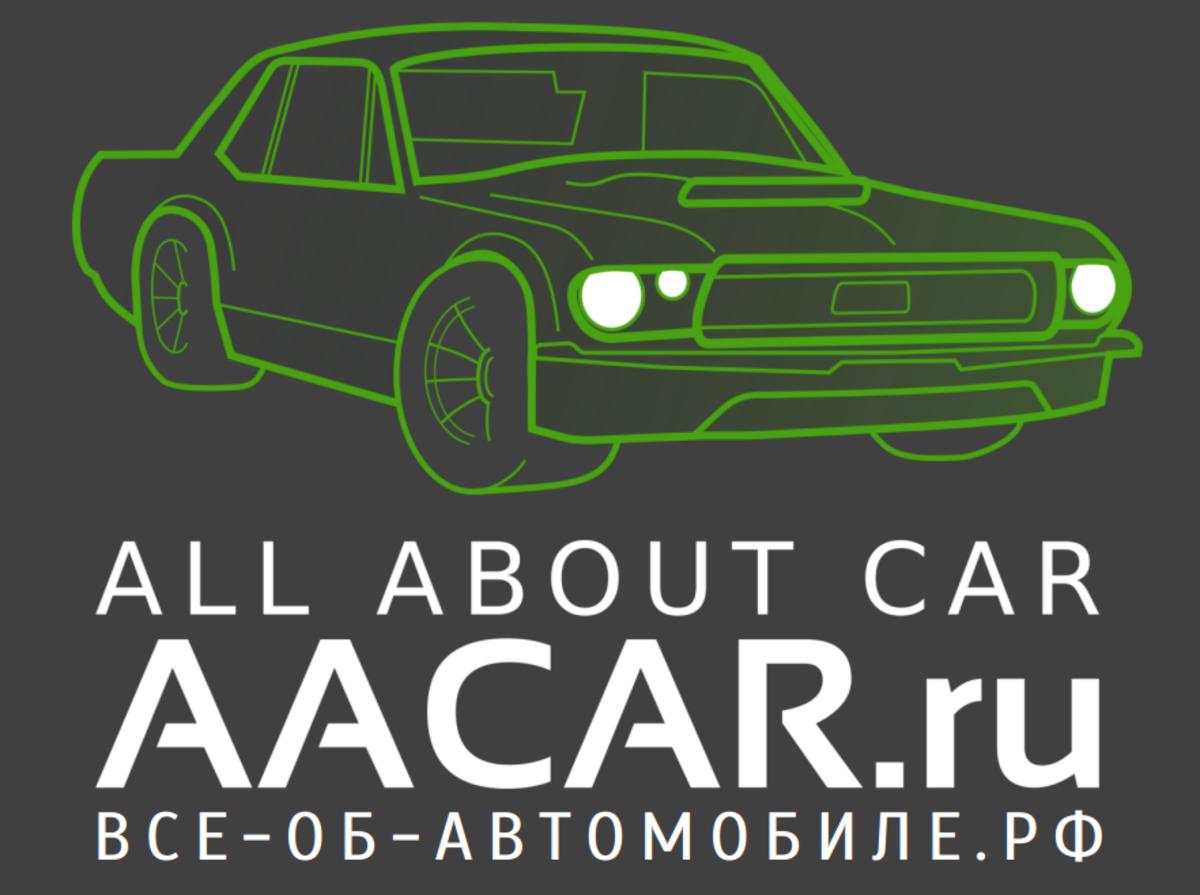 """All About Car - автомобильный интернет-портал / Проект компании Интернет-агентство """"ROOTMEDIA"""""""