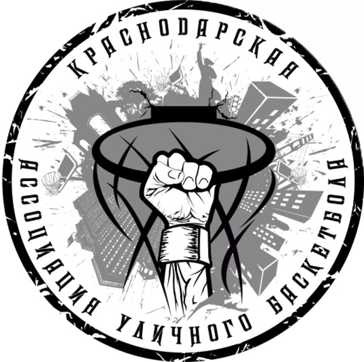 Краснодарская ассоциация уличного баскетбола / Проект компании Zeebra