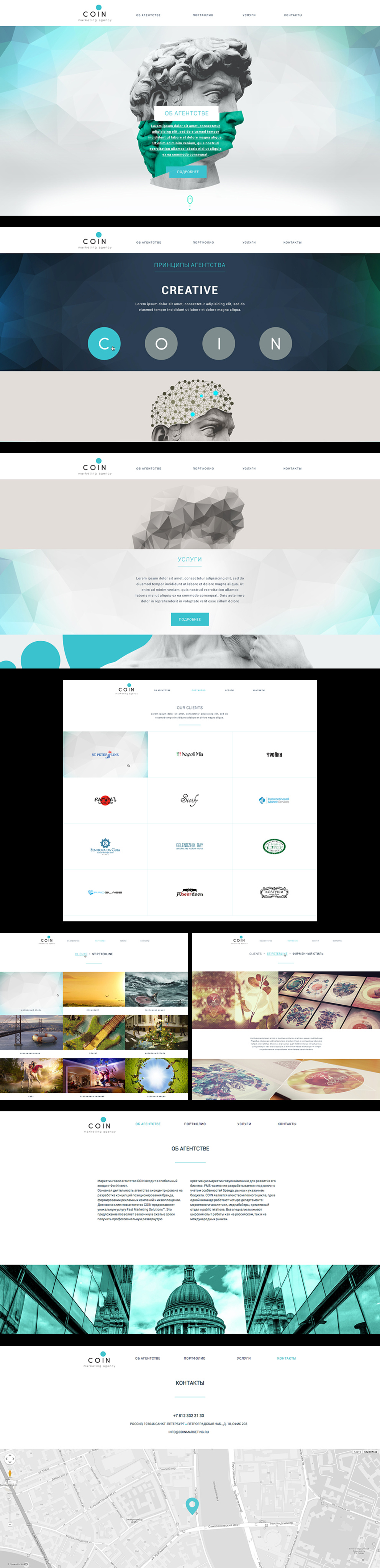 Сайт маркетингового агенства Coin / Проект компании ПрофитКит