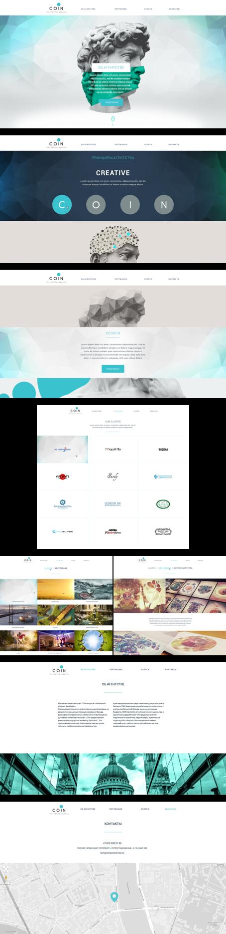 Сайт маркетингового агенства Coin