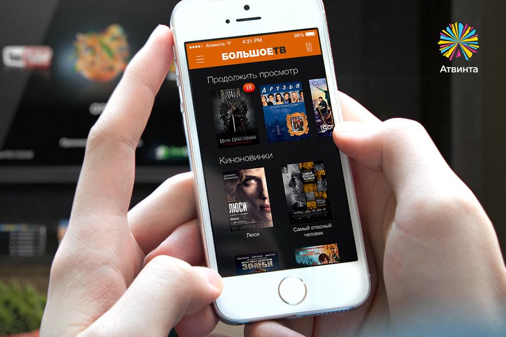 iOS приложение для «Большого ТВ» / Проект компании Студия Атвинта