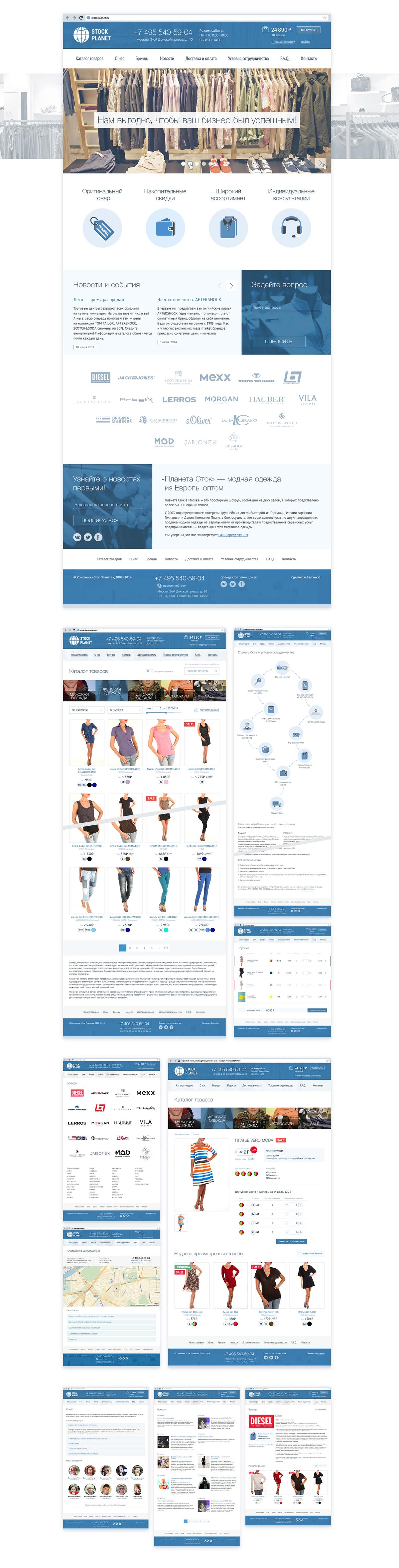 Stock Planet. Оптовый интернет-магазин одежды / Проект компании Eastwood