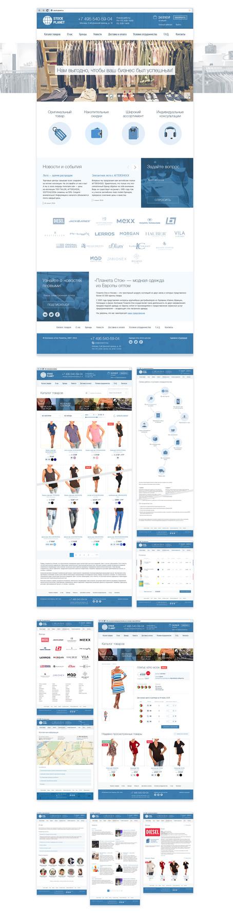 Stock Planet. Оптовый интернет-магазин одежды