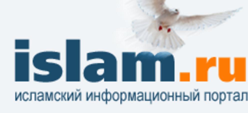 islam.ru / Проект компании Разработка сайтов Z-WOLVES