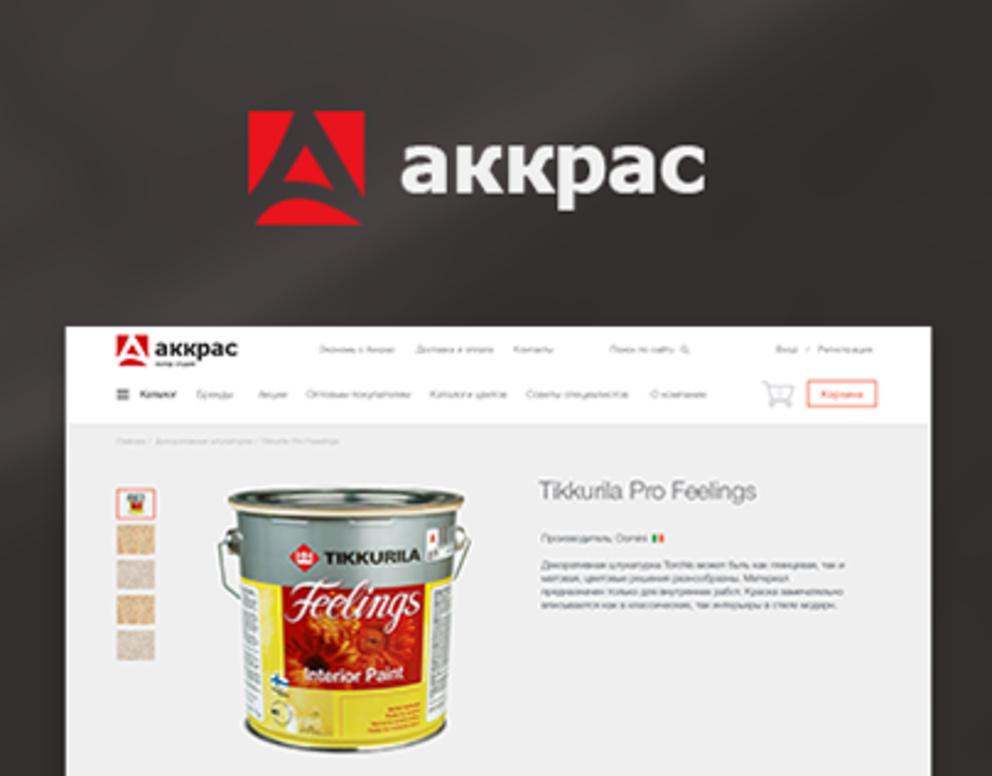 Интернет-магазин сети колор-студий / Проект компании Pragmatika