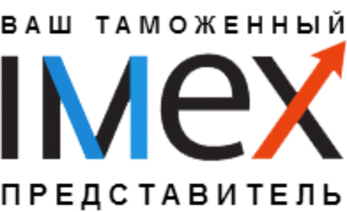 ИМЭКС / Проект компании Brand-Maker