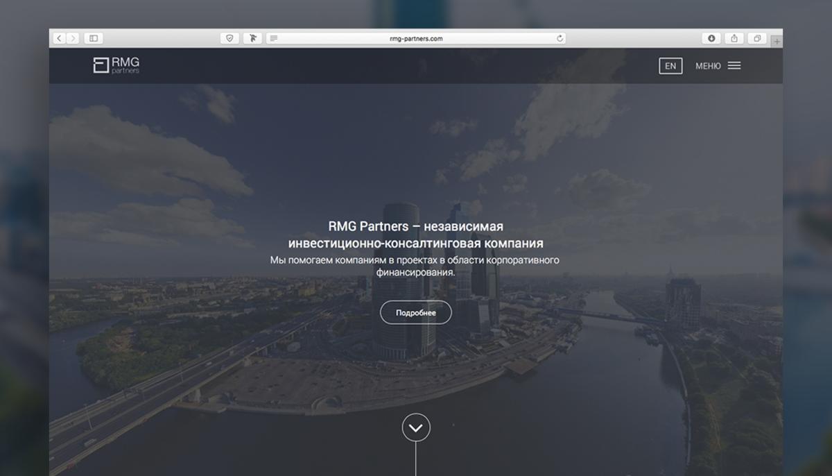 Корпоративный сайт инвестиционно-консалтинговой компании  / Проект компании SkyDesign studio