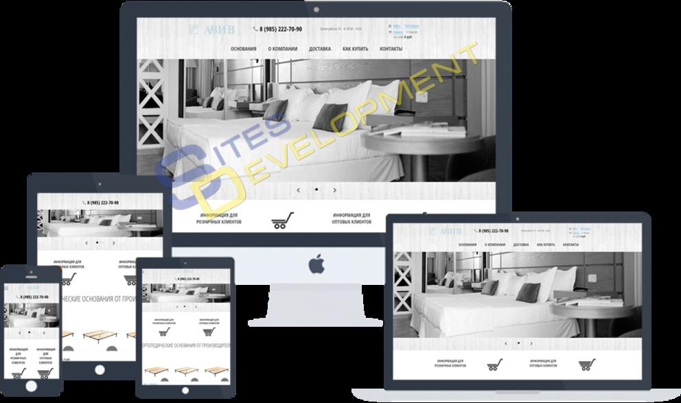 ИНТЕРНЕТ-МАГАЗИН ОРТОПЕДИЧЕСКИХ ОСНОВАНИЙ, АВИВ / Проект компании Sites Development