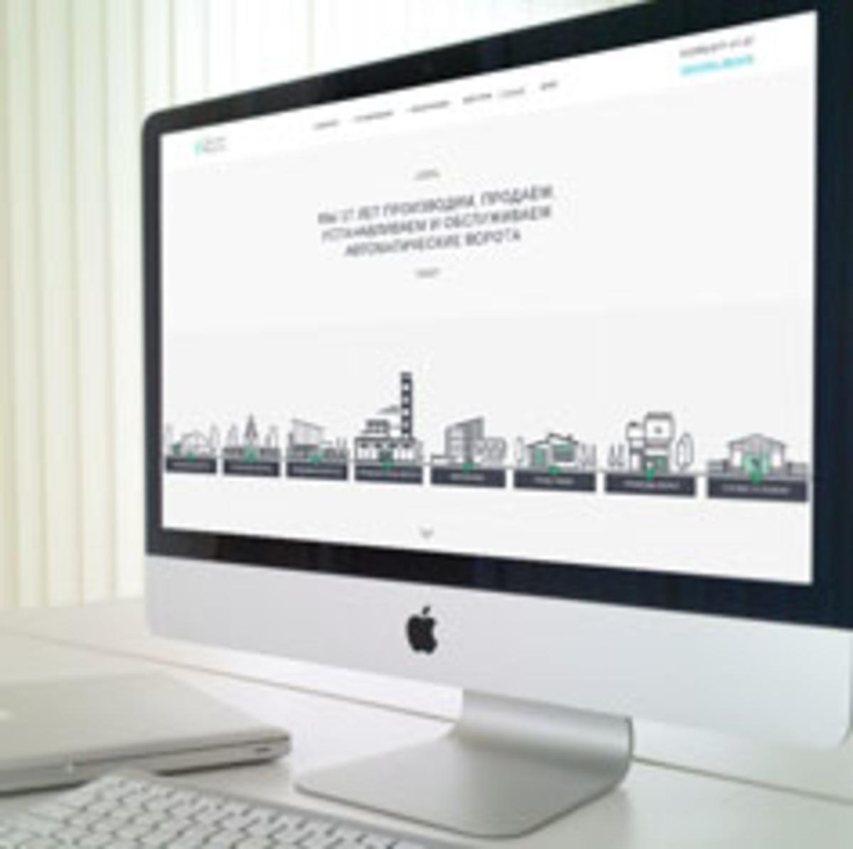 Производство и продажа автоматических ворот и автоматики / Проект компании Elgraphics