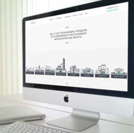 Производство и продажа автоматических ворот и автоматики