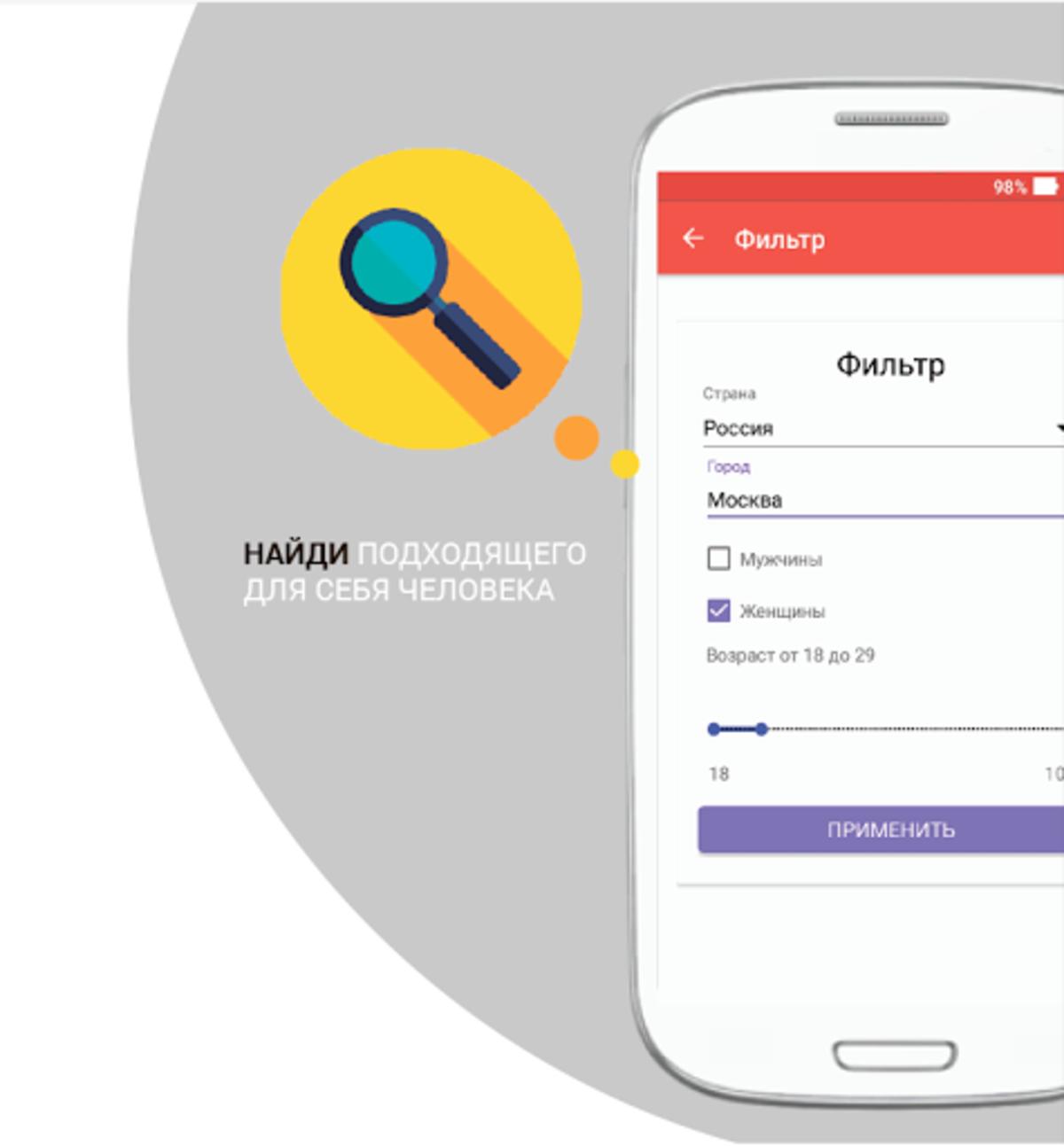 Мобильное приложение Инвастори / Проект компании SBS Soft