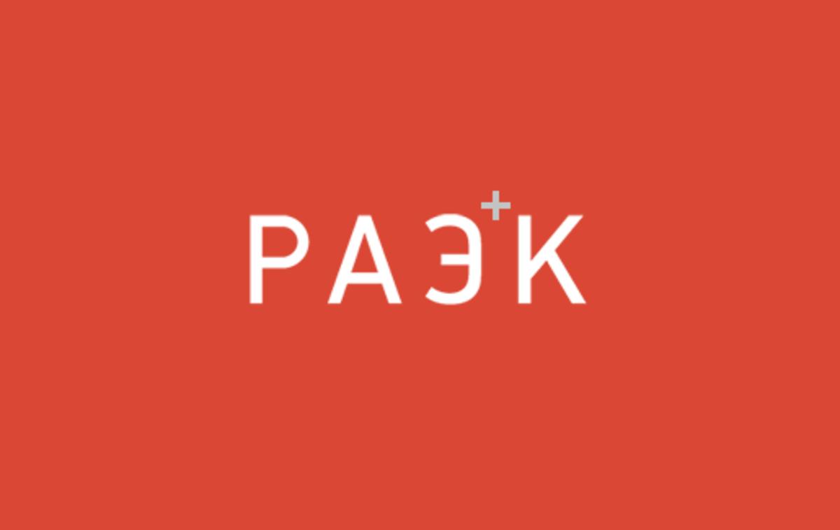 Сайт РАЭК / Проект компании Uplab