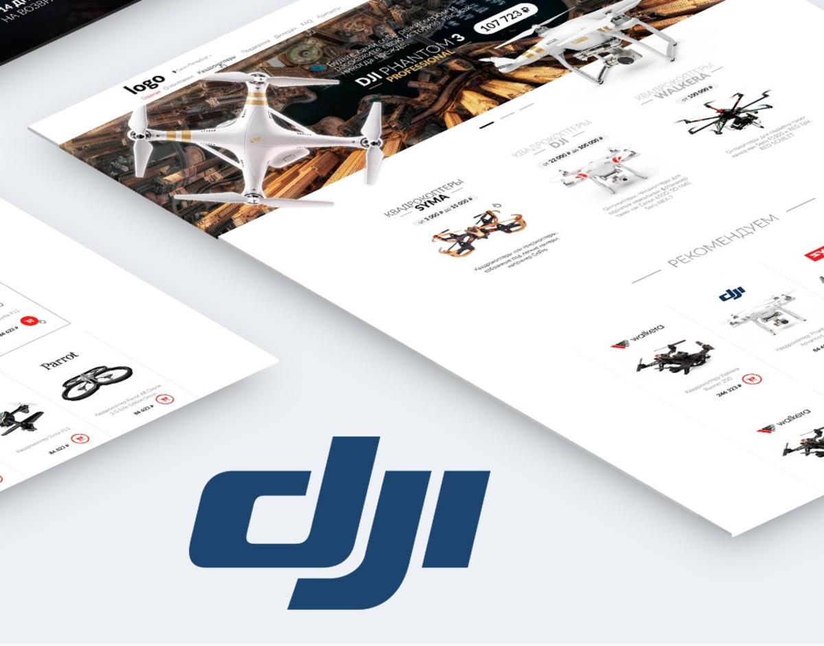 Интернет-магазин квадрокоптеров DJI / Проект компании Tutmee Agency