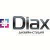 Дизайн-студия «Diax»