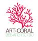 Арт-коралл